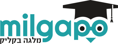 מלגהפה – Milgapo